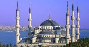 رحلتي الى تركيا