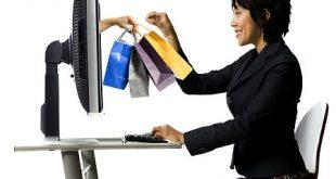 صورة اكاديمية التسويق الالكتروني