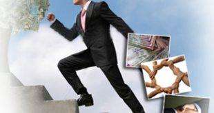 صور تفسير حلم الحصول على عمل