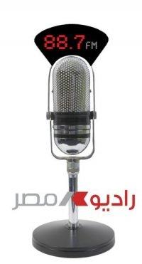 صورة اذاعة راديو مصر بث مباشر