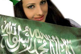 صورة نسوان الخليج فيس بوك
