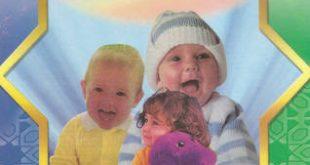 صور كتاب تربية الطفل في الاسلام pdf