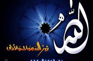 بالصور خلفيات سطح المكتب اسلامية متحركة 20160821 13 1.png 310x205