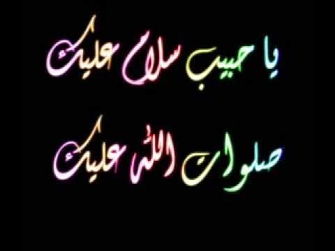 بالصور ماهر زين السلام عليك يا رسول الله بدون موسيقى 20160821 1345
