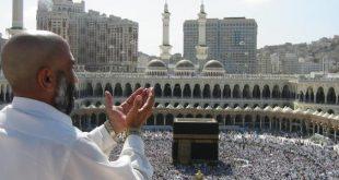 صورة الحمد لله رب العالمين والصلاة والسلام