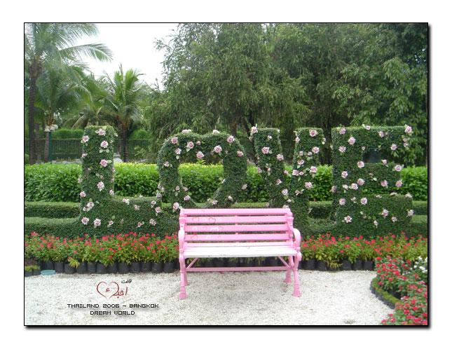 بالصور حديقة الحب في تايلاند 20160821 1393