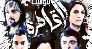 صور الافلام العربية الجديدة