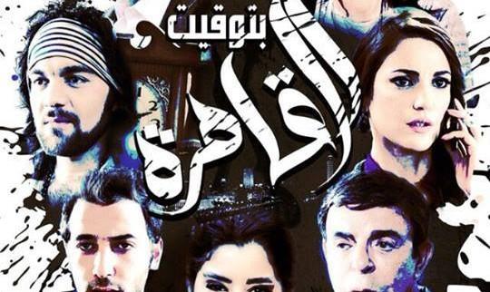 صورة الافلام العربية الجديدة