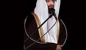 صورة اذان ناصر القطامي mp3