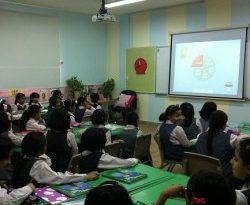 صور مدارس عالمية بالرياض