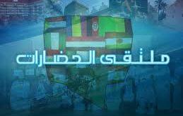 بالصور بدر الرياض 20160821 1518 1 259x165
