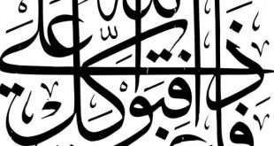 بالصور دروس اسلامية mp3 تحميل 20160821 1533 1 310x165
