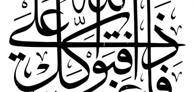 صورة دروس اسلامية mp3 تحميل