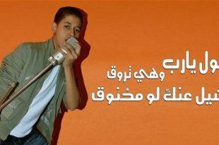 صورة اغاني مهرجنات mp3