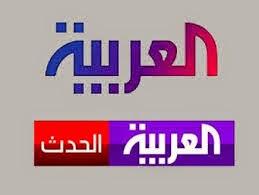 صورة تردد قناة العربية الحدث