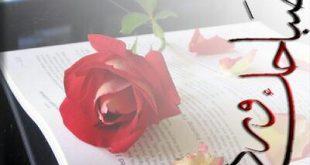 صورة صباحك حبيبتي