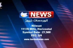 صورة تردد قناة كوردسات نيوز