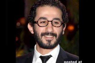 بالصور خبر وفاة احمد حلمي 20160821 284 1 310x205