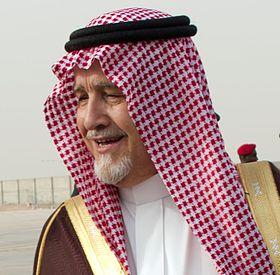 صورة سعود بن فهد بن عبدالله