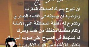 صورة رسائل حزن وعتاب