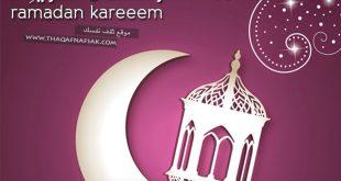 صور خلفية رمضان