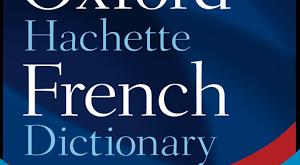 بالصور قاموس فرنسي ناطق 20160821 42 1 300x165