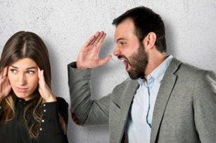 صورة طريقة التعامل مع الزوج العصبي