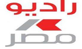 صورة البث المباشر لراديو مصر