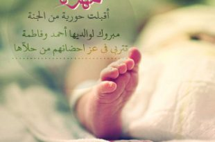 صورة صور اسم مهرة
