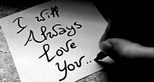 صورة احلى كلمات الحب