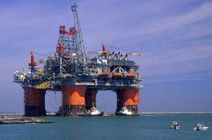 بالصور بحث عن البترول 20160821 696 1 310x205