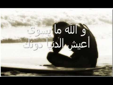 صورة والله مايسوى حسين الجسمي كلمات