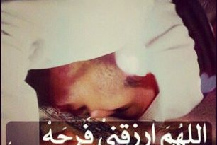 صورة يارب ارزقني فرحه تجعلني اسجد لك باكيه