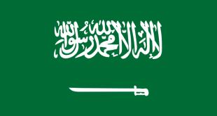 بالصور عفيف الرياض 20160821 81 1 310x165