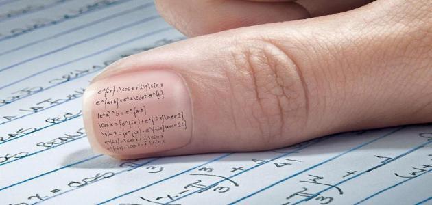 صورة افضل طرق الغش في الامتحانات