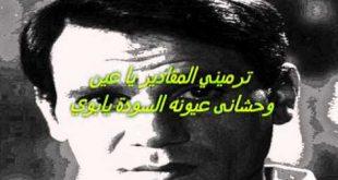صورة عبد الحليم حافظ التوبة