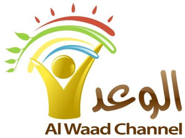 صورة تردد قناة الوعد