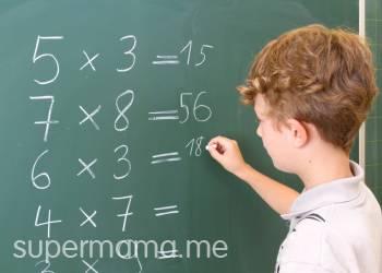 صورة كيف تتعلم جدول الضرب