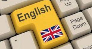صور كيف اتعلم اللغة الانجليزية بسرعة