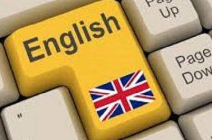صورة كيف اتعلم اللغة الانجليزية بسرعة