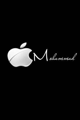 بالصور دلع اسم محمد جديد 20160821