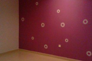 صورة ديكورات خلفيات حوائط مثل الخيال