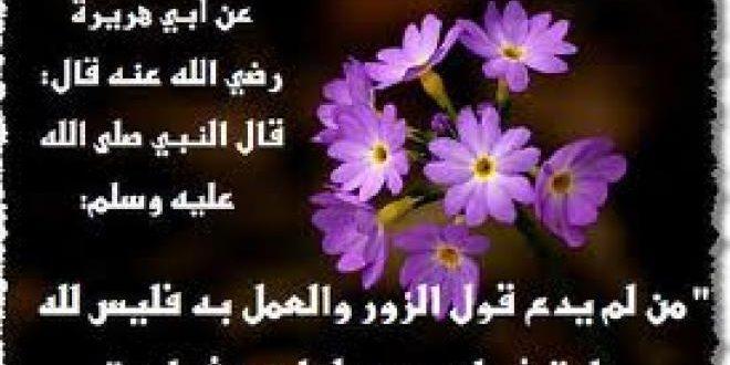 صورة اجمل ادعيه 2019 , اجمل دعاء مستجاب ان شاء الله