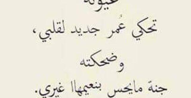 بالصور اجمل حالات واتس اب في الحب لكن في العربية الفصحى , كلام غزل لحبيبك 42884 7 640x330