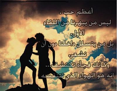صورة اجمل صور الحب مكتوب عليها , صور رومنسيه جميله